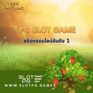 Treeof Fortune slotpg