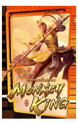 Legendary Monkey King
